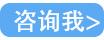 南京华章副校长周青海
