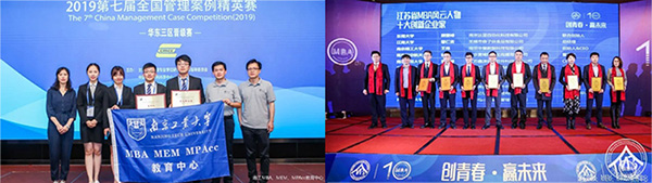 南京工业大学11.jpg