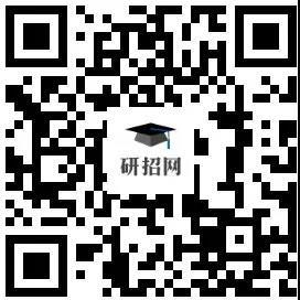 研招网二维码.jpg