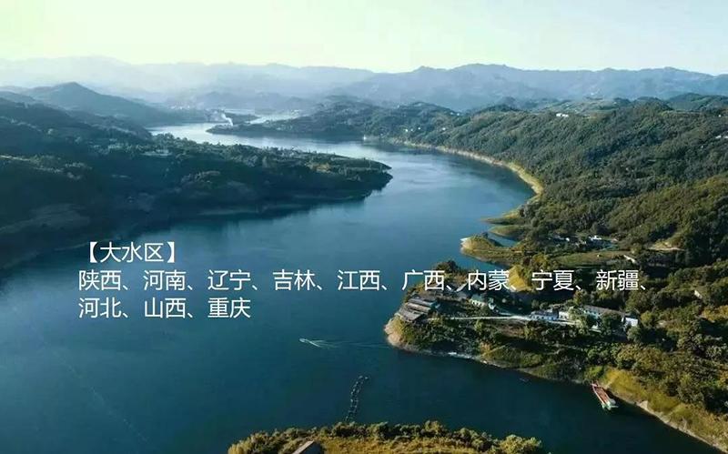 大水区.jpg