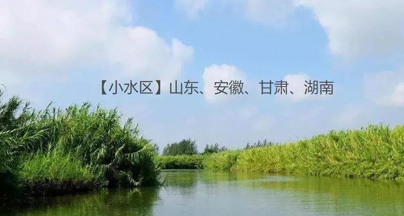 小水区.jpg