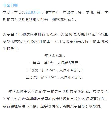 上海财经大学.png