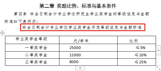 中国财政科学研究院.png
