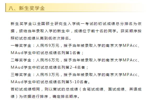 南京大学.png