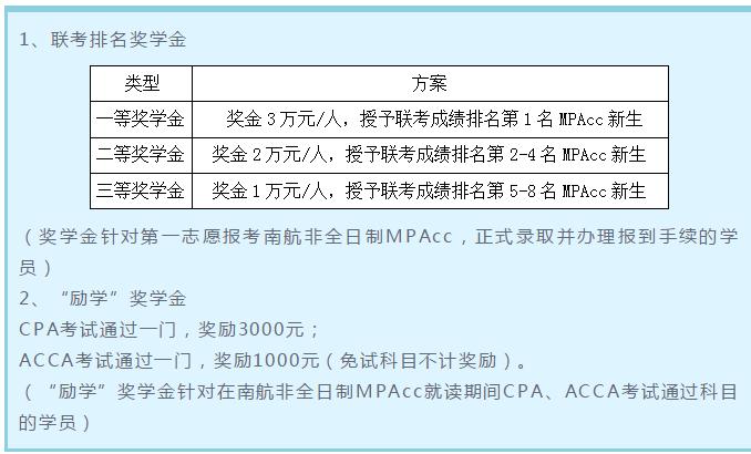 南京航空航天大学.png