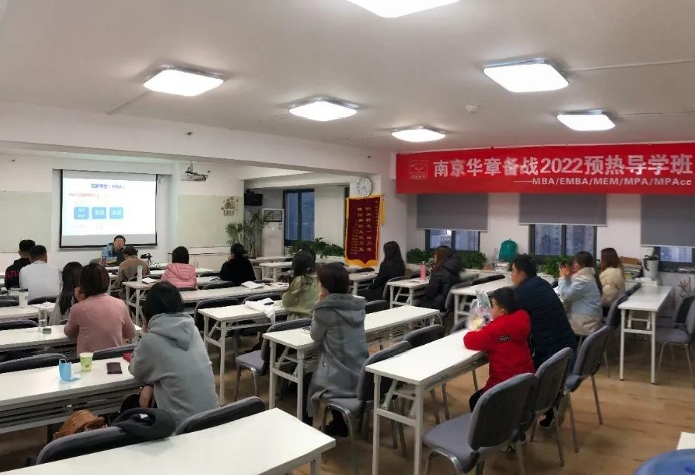 /uploads/image/2020/11/29/2022考研预热班.jpg