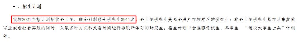 /uploads/image/2020/12/02/哈尔滨工程大学.png