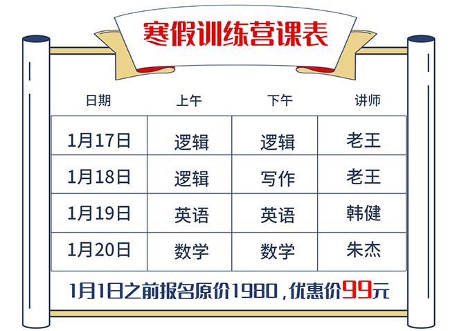 新股打新申购提醒表格海报 (1).png