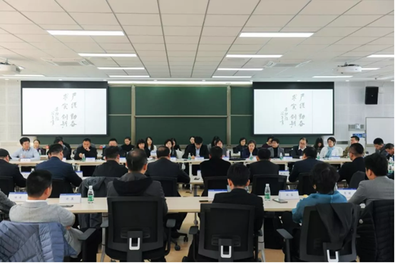 2019年清华经管EMBA开展学风大讨论.png