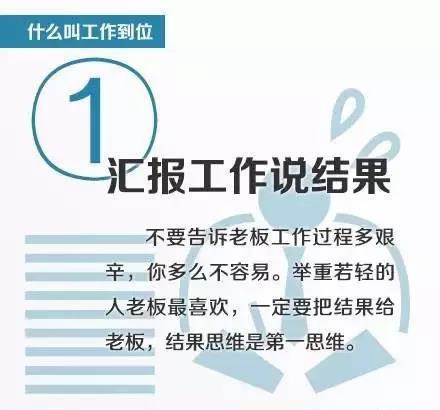 emba管理2.jpg