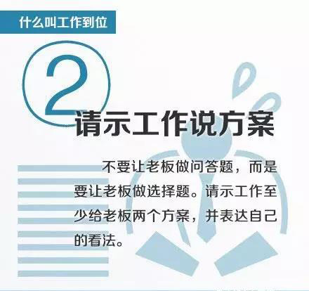 emba管理3.jpg