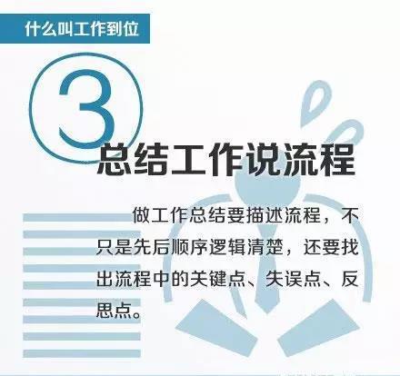 emba管理4.jpg
