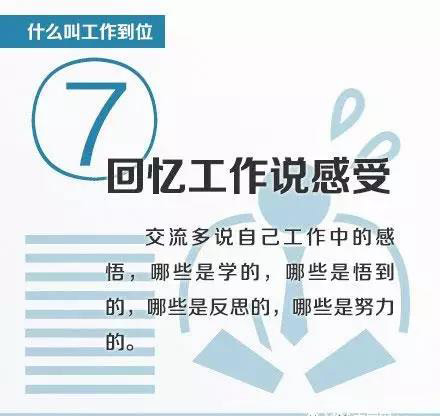 emba管理7.jpg