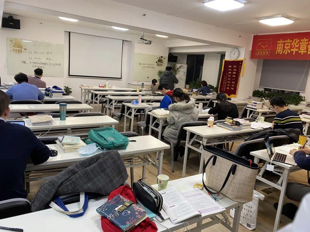 /uploads/image/2021/04/21/南京华章2021级学员3.jpg