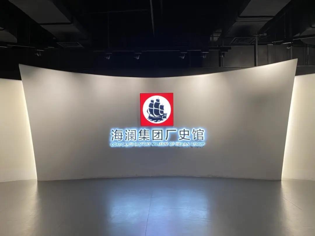 /uploads/image/2021/04/24/海浪集团.jpg