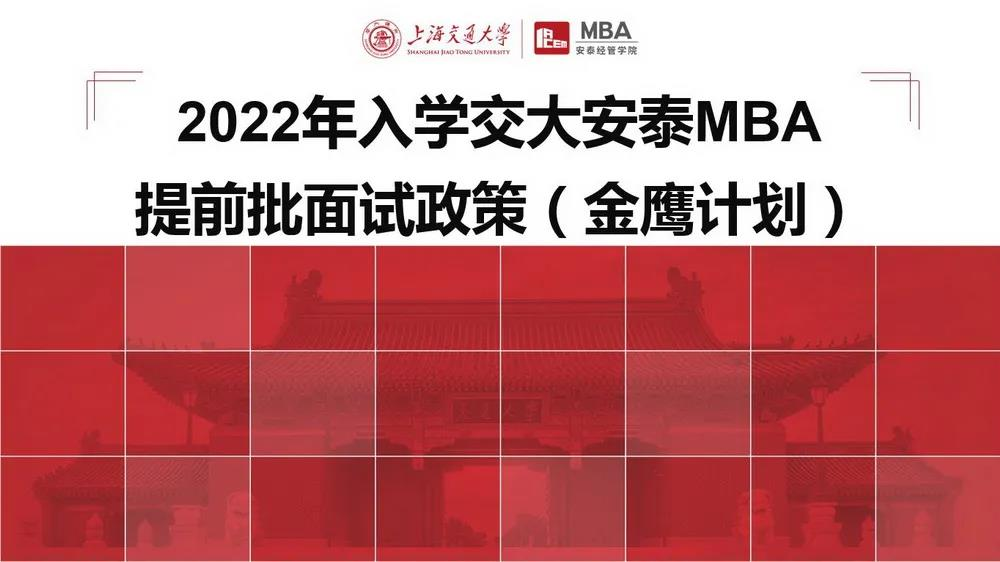 /uploads/image/2021/05/14/交大提main.jpg