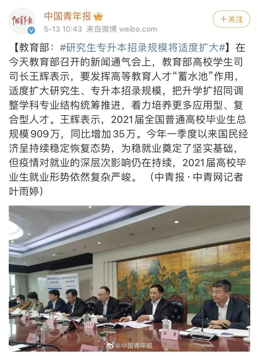 /uploads/image/2021/05/18/岭南师范学院辅导员招聘.jpg