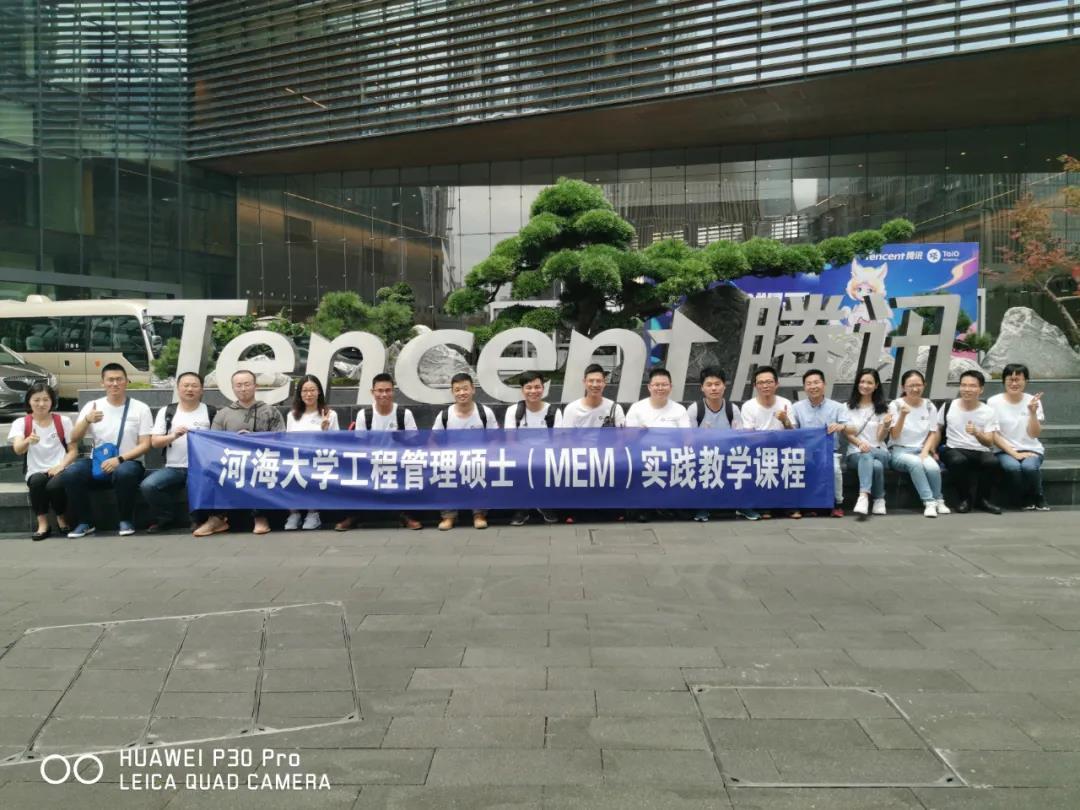 /uploads/image/2021/05/22/河海2.jpg