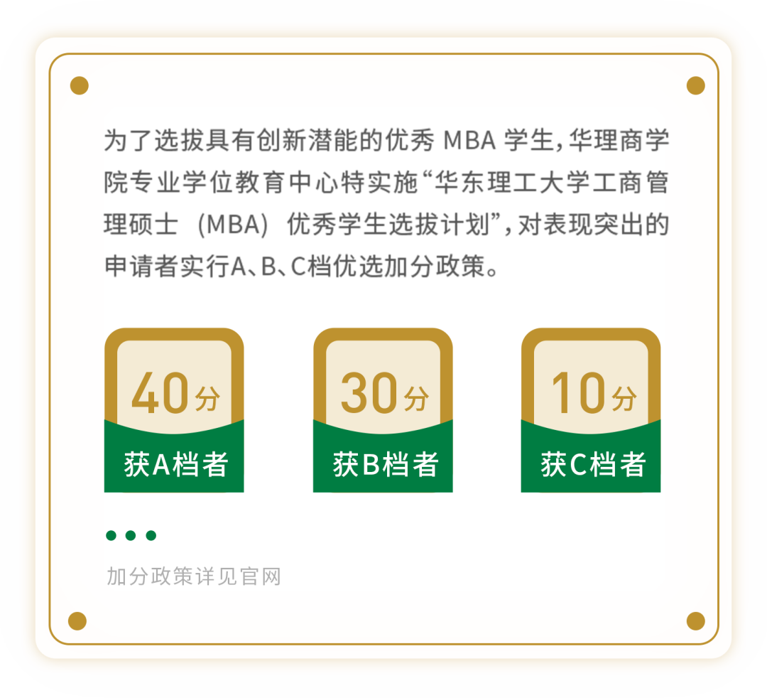 /uploads/image/2021/05/22/面试政策.png