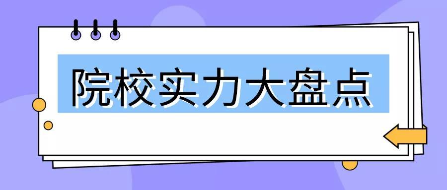 /uploads/image/2021/06/03/实力大比拼.jpg