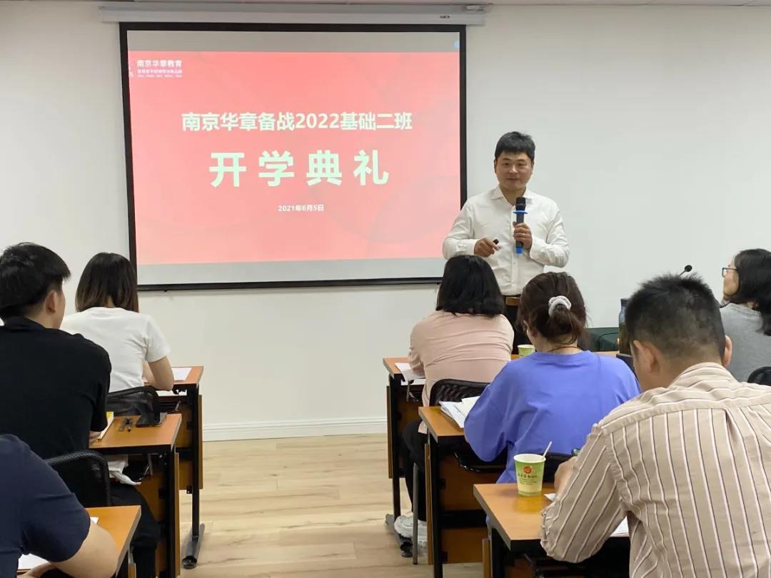 /uploads/image/2021/06/05/开学典礼.jpg