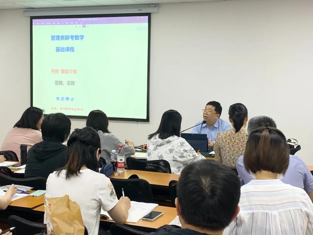 /uploads/image/2021/06/05/朱老师讲课.jpg