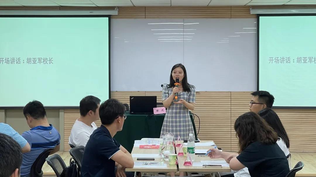 /uploads/image/2021/07/08/MBA研讨会1.jpg
