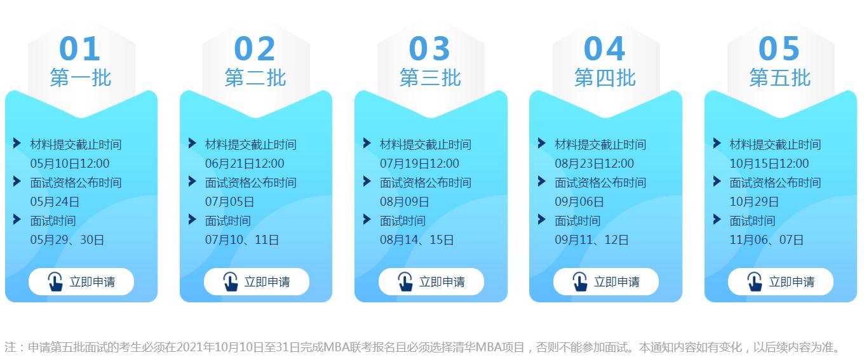 /uploads/image/2021/07/22/清华.png