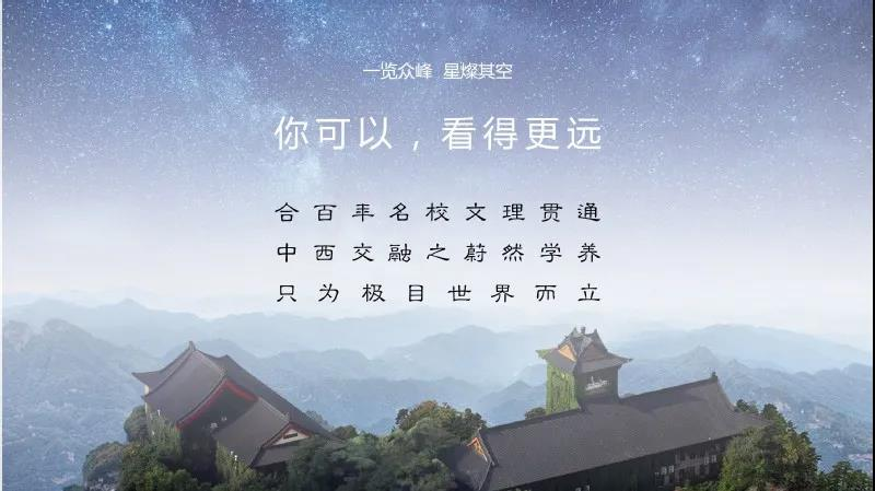 22南京大学MBA说明会2.jpg